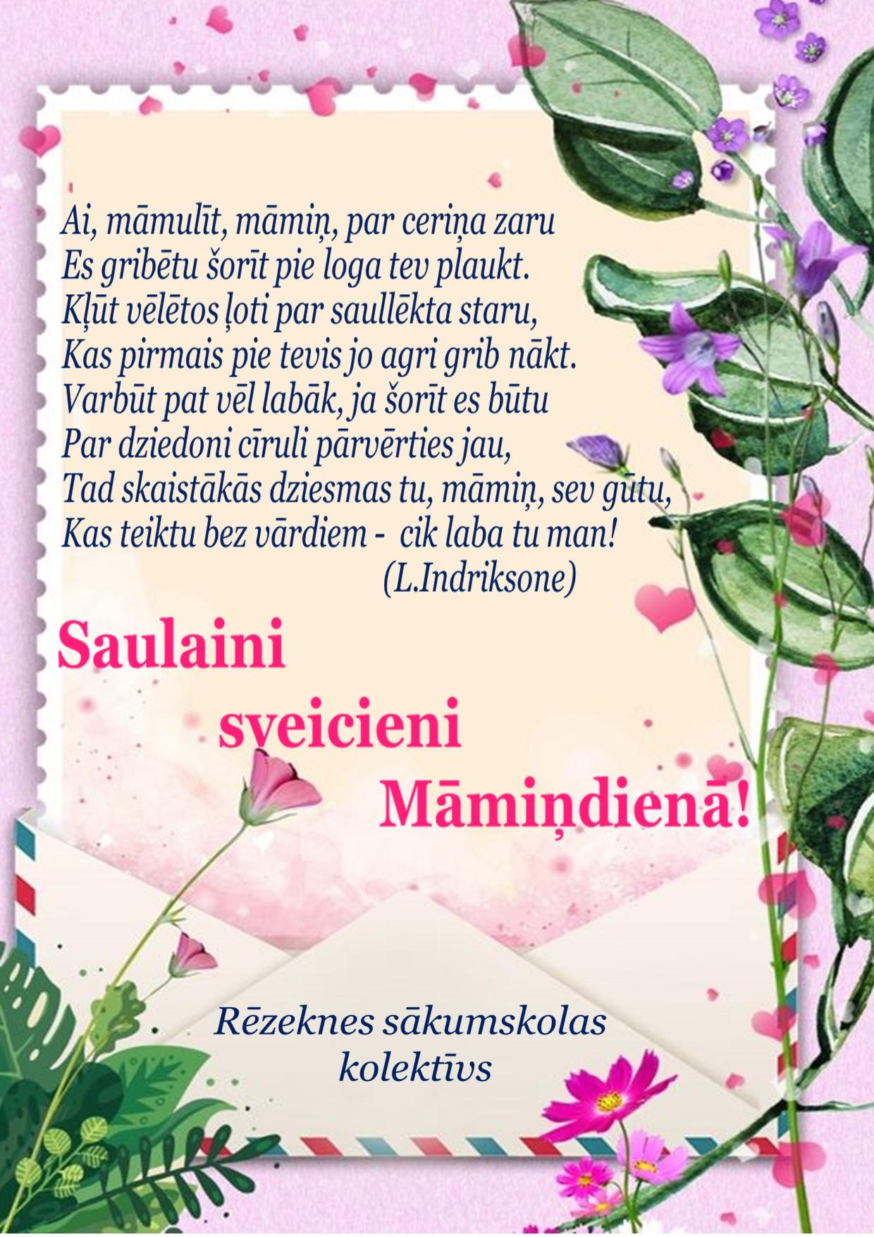 Mates_diena_apsveikums